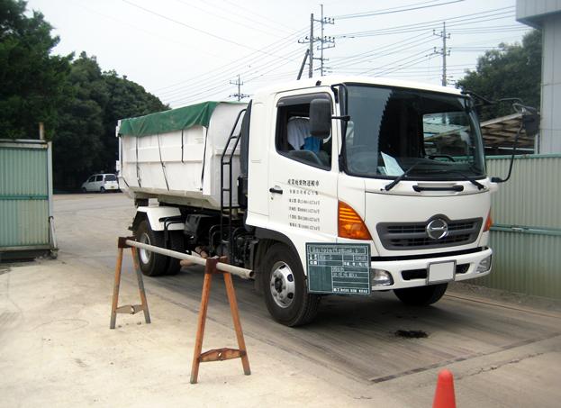 収集運搬車の追跡調査状況